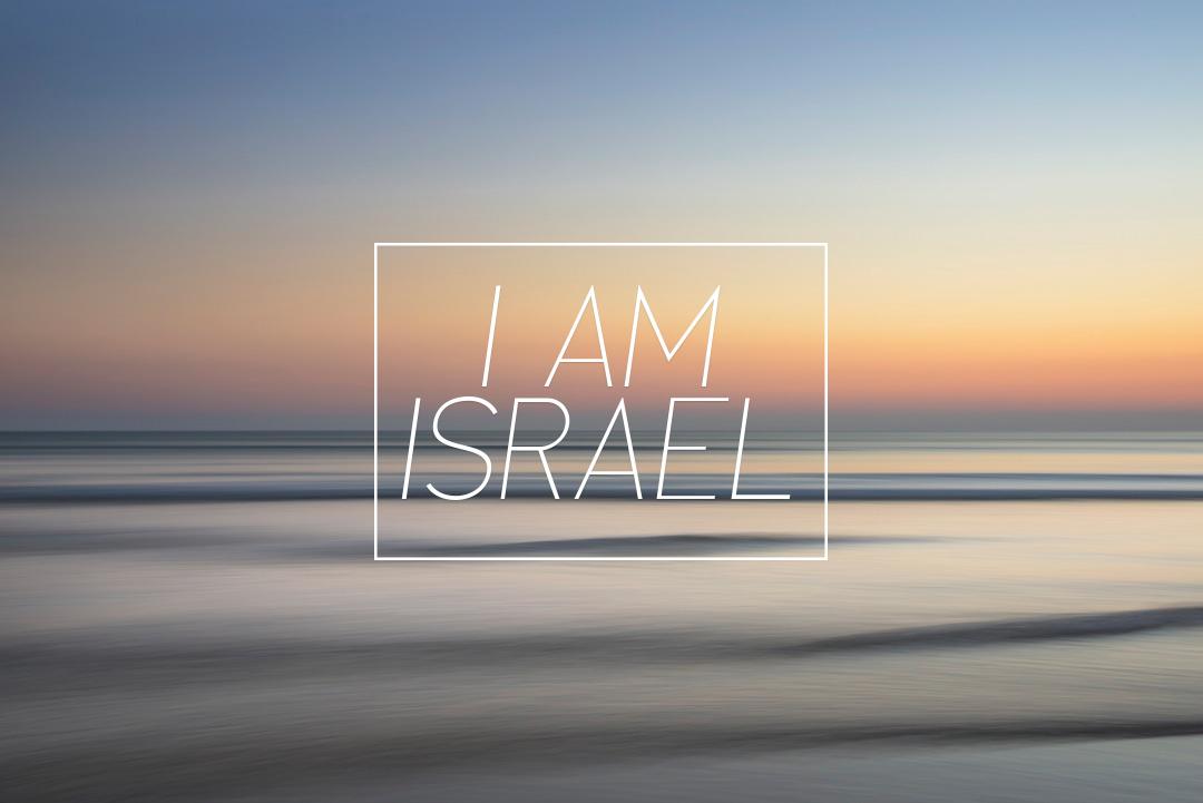 I Am Israel